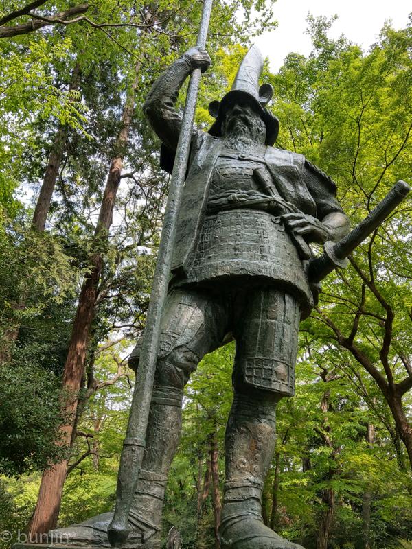 Samurai DAIMYO