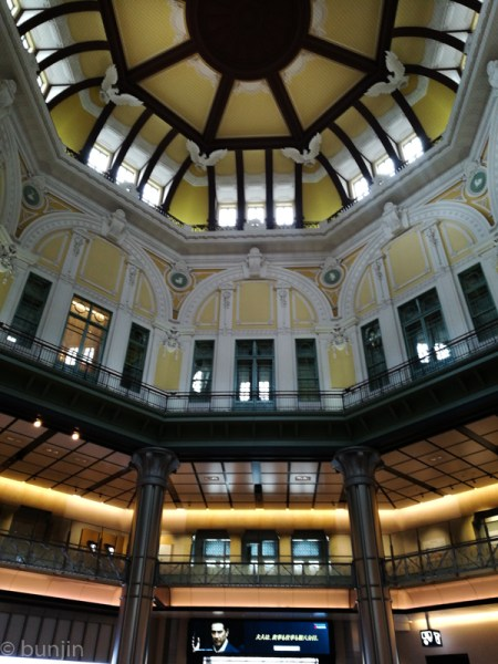 Tokyo Station's Dome