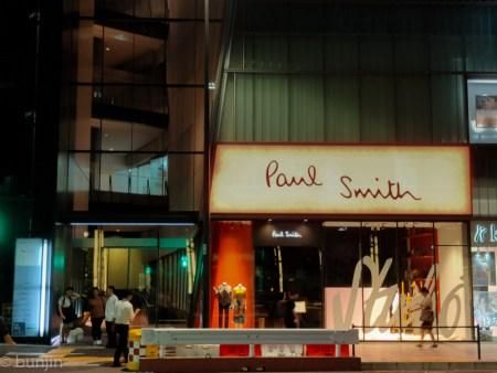 Paul Smith ROPPONGI