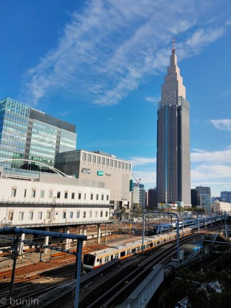 Southside of Shinjuku