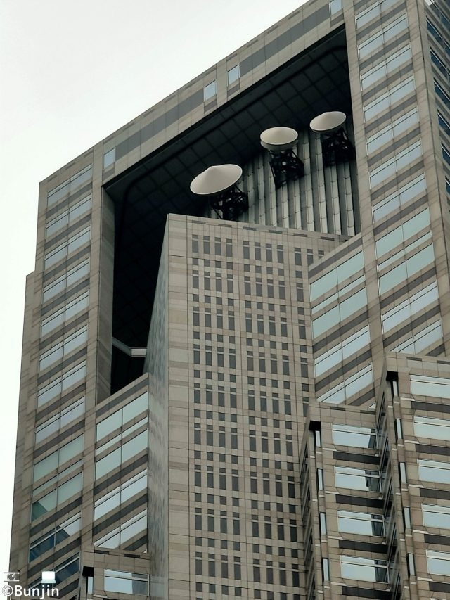 Top of the Tokyo Metropolitan Government Office Building