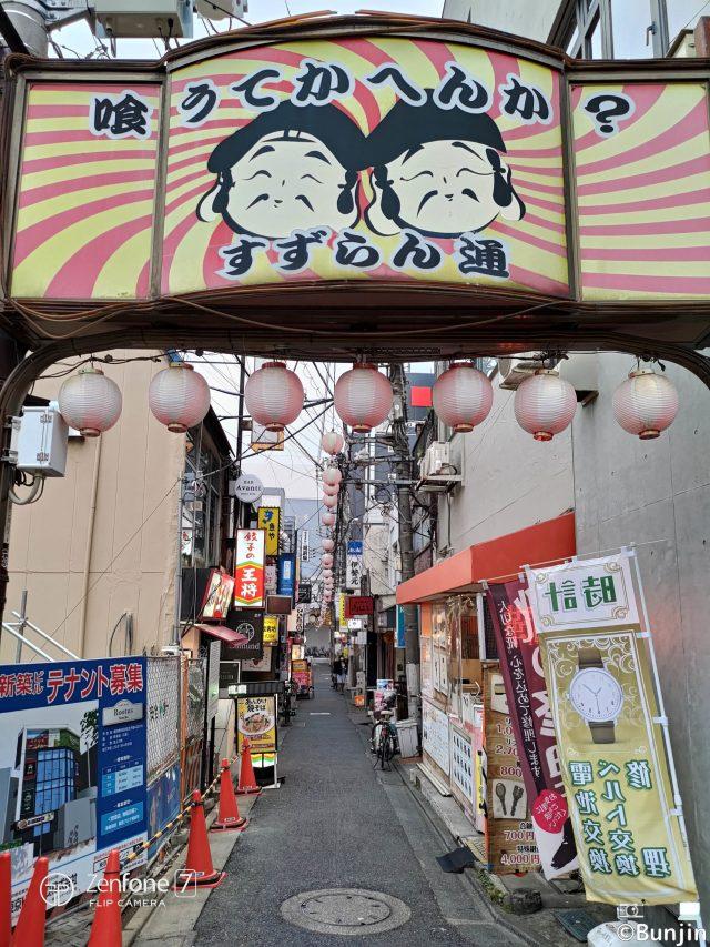 Suzuran alley