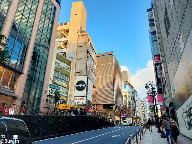 A slope in Shibuya
