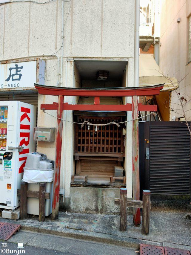 A compact shrine