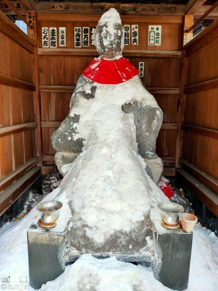 Salty Budda