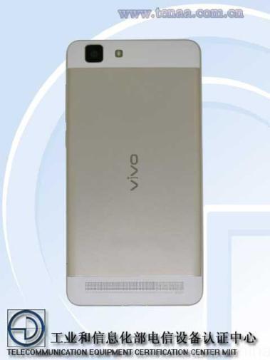 Vivo X5 Max Platinum Edition launch