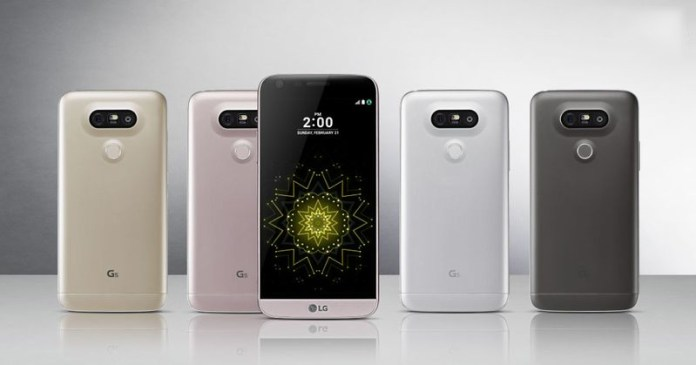 lg g5 features
