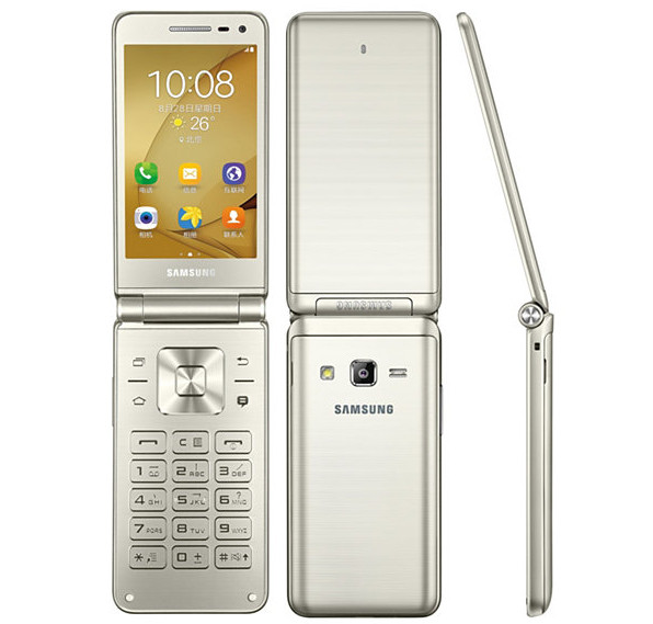 samsung-galaxy-folder-2-2