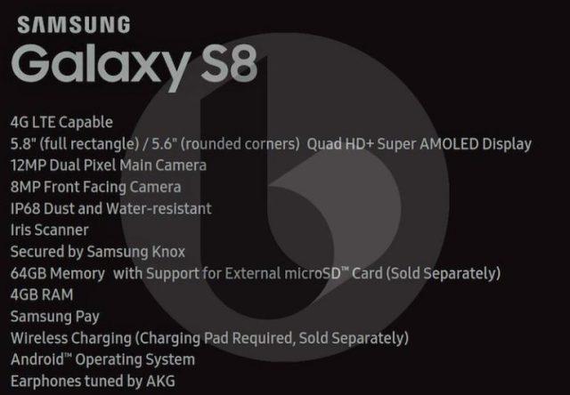 Samsung-Galaxy-S8-specs-leak
