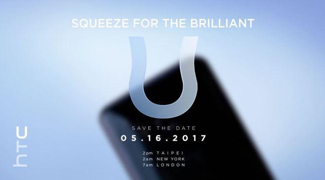 HTCU-invite-smartprix