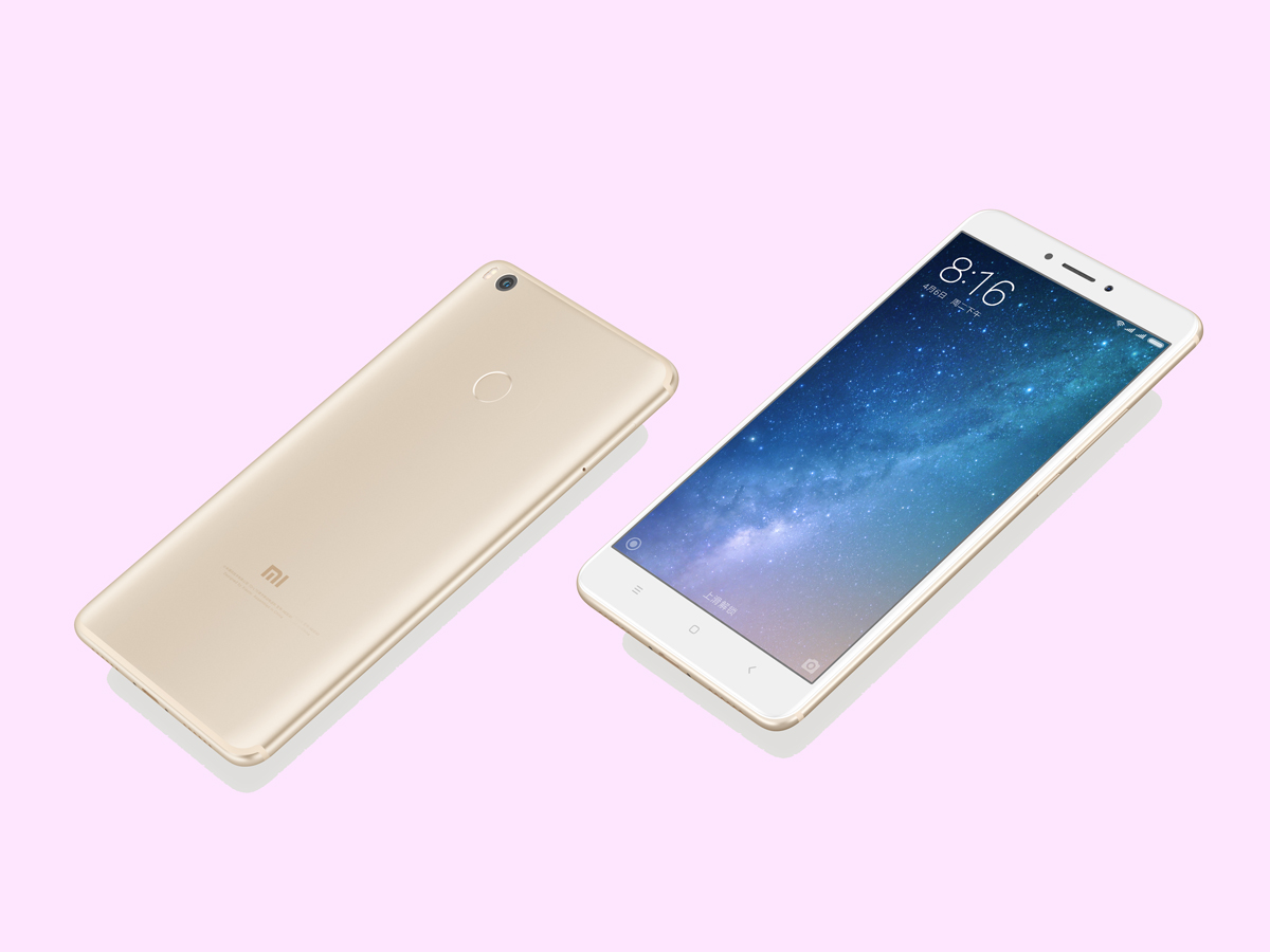 840b5fff800 Xiaomi Mi Max 2 Launched In India  Specifications