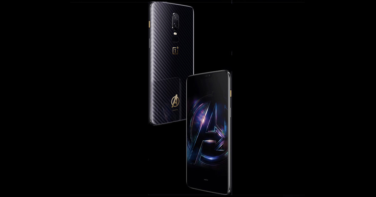 OnePlus 6 India price and Marvel Avengers limited edition
