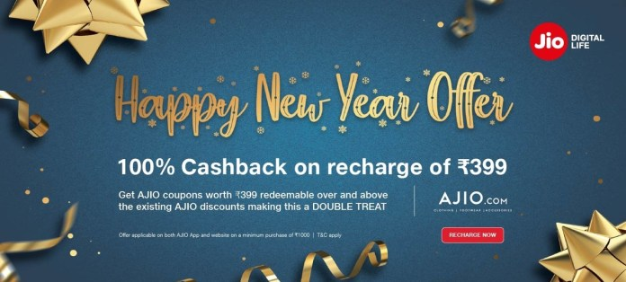 Jio Happy New Year Offer (Source: Jio.Com)