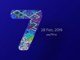 Redmi Note 7 Launch