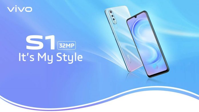 Vivo S1 launched in India