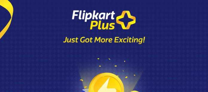 Flipkart video streaming service