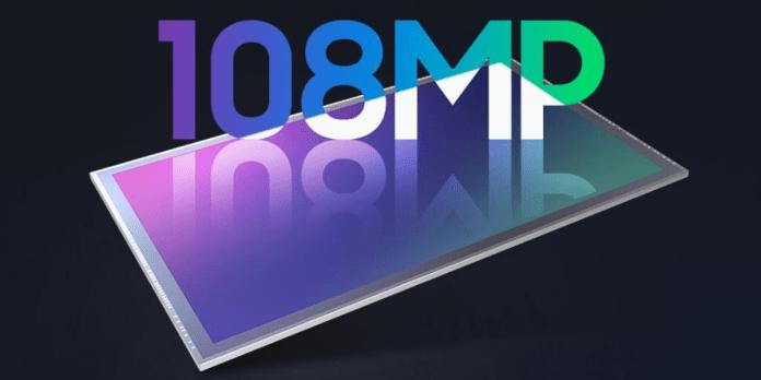 Samsung 108MP ISOCELL Bright HMX sensor