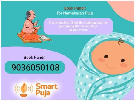Namakaran Puja @smartpuja.com