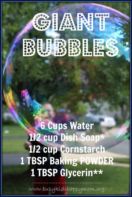 How to make Giant Bubbles! This is another DIY project your kids will love! I've done it and it actually works.