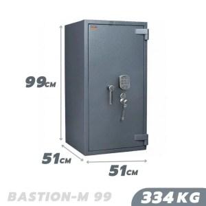 334 KG VALBERG BASTION-M 99 KL Fire And Burglary Resistant Safe Grade II