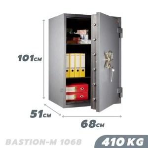 410 KG VALBERG BASTION-M 1068 KL Fire And Burglary Safe Grade II