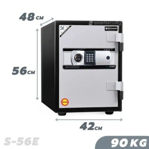 This is a picture of the SALVADO Safe S 56E 90KG Fireproof Home and Business Safe Box provided by Smart Security in Lebanon