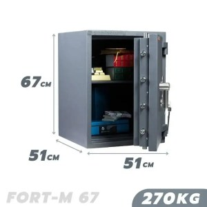 270 KG VALBERG FORT-M 67 FIRE AND BURGLARY RESISTANT SAFE GRADE III