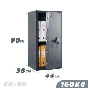 160 KG ANTI-BURGLARY SAFE VALBERG EK 90 GRADE I