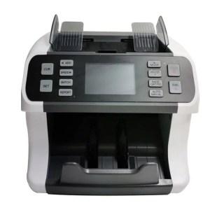 iCash v2 Currency Counter/Discriminator