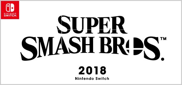 Site officiel de Super Smash Bros. pour Nintendo 3DS et Wii U