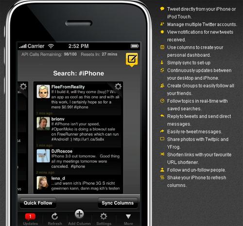 TweetDeckFor-iPhone