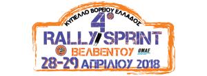 4o rally
