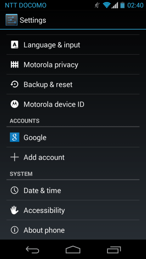 Moto G about Phone
