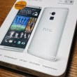 HTC One max 803s
