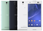 Expansys、Xperia C3(D2533)とXperia C3 Dual(D2502)の販売を開始