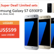 Etoren.com Galaxy S7 Limited Promotion