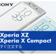 Expansys Xperia XZ Dual(F8332) Xperia X Compact(F5321)