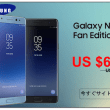 Etoren 週末特売 Galaxy Note Fan Edition N935FD