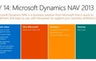 Microsoft Dynamics NAV Upgraded