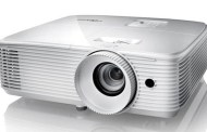 Optoma Unveils Data Projector Series Aimed at Education, Business Users