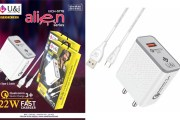 "U&i Launches ""Alien"" – Type C Fast Charger in India"