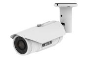 Matrix Project Series 5MP IP Bullet Camera