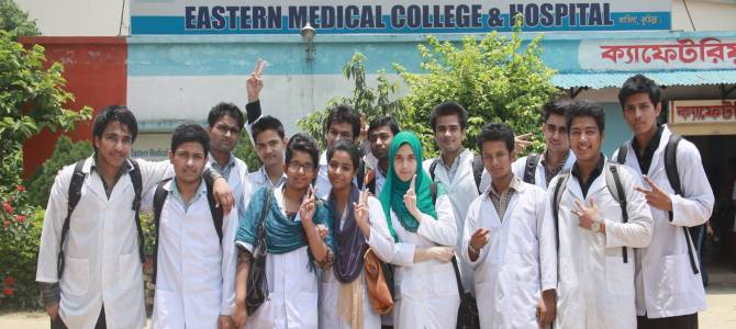 MBBS Admission within 20 Lakhs Package