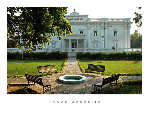 Quaid-E-Azam Library Lahore