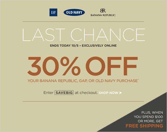Banana Republic sale email design