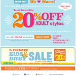 Old Navy email design: We Love Moms