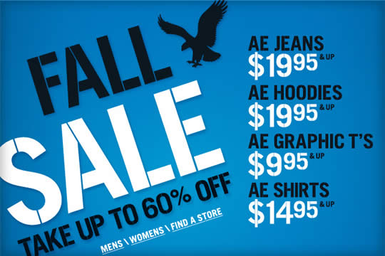 American Eagle Outfitters sale email example