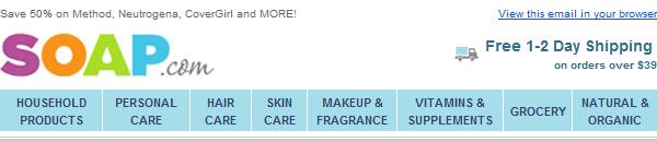 Soap.com email header design example