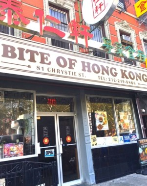 Bite of Hong Kong, NYC