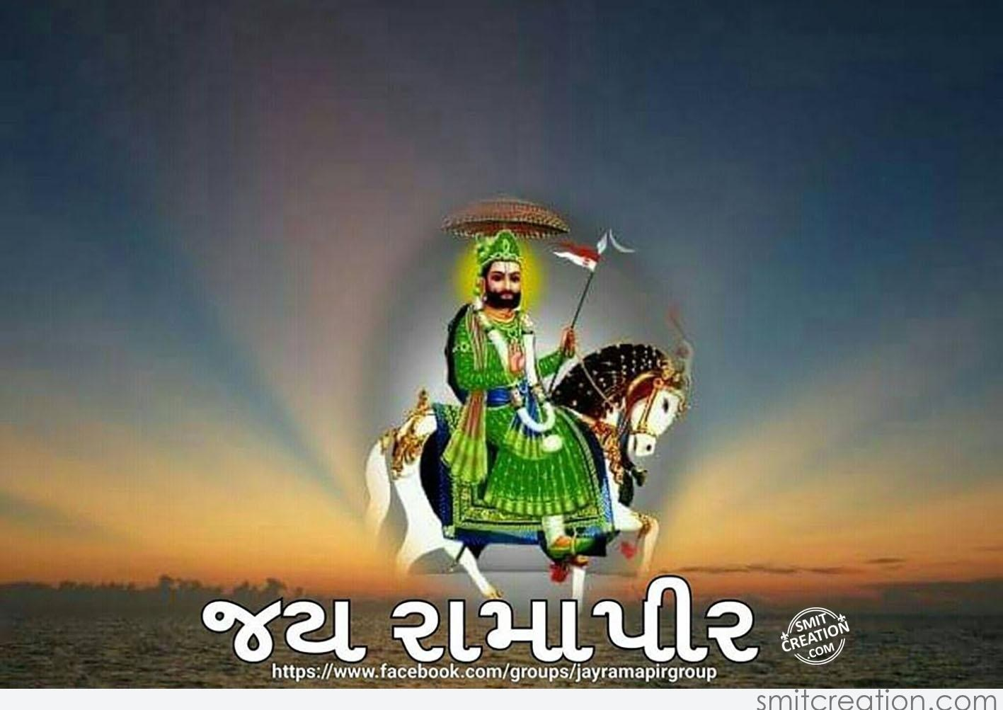 God Ganesh Hd Wallpaper Jai Ramapir Smitcreation Com